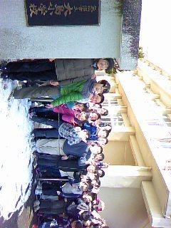 image/2011-01-28T11:30:521