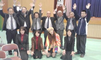 image/2011-11-19T15:43:161