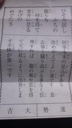 image/2012-01-01T10:11:031