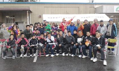 image/2012-11-11T17:56:091