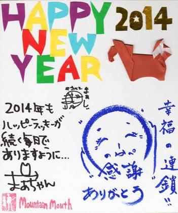 2014s.jpg