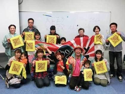 幸福の黄色いハンカチ〜マウマウラッキータオル〜