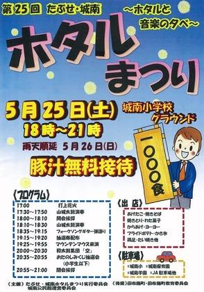 5-14おはなし会.jpg